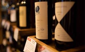 wine-323-197